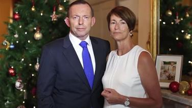 Abbott and Margie